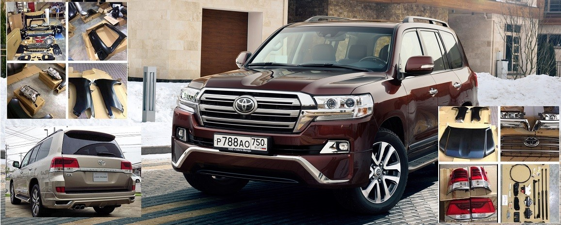 Conversion toyota Land cruiser 2008 a 2017